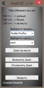 Скриншот 05-01-2016 202200