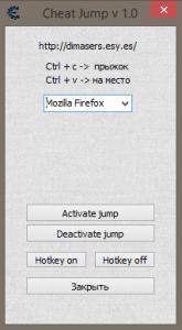видео танки онлайн прыжки