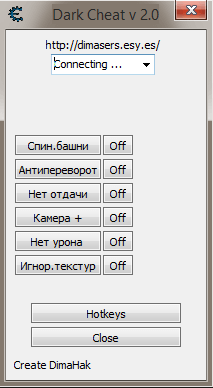 танки онлайн крисы без чита