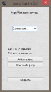чит на прыжок танки онлайн 2015 скачать