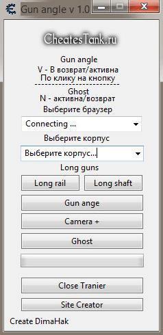 Gun-Angle-Create-DimaHak-min