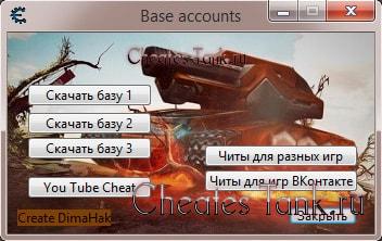 танки онлайн аккаунты генералиссимусов