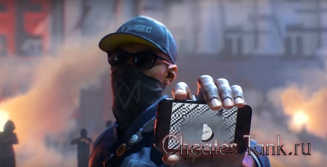 чит коды на игру watch dogs