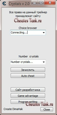 скачать чит на танки онлайн на кристаллы