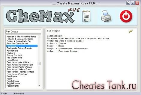 chemax 2016