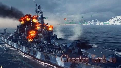 Чит сборка для world of warships 0. 7. 6.