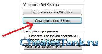активатор windows 7 максимальная 64 bit
