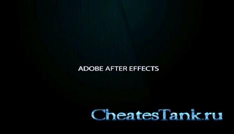 adobe after effects бесплатная версия