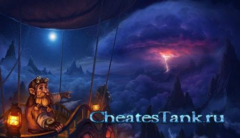 Скачать бесплатно игру верность рыцари и принцессы на компьютер