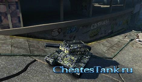 играть в танки онлайн 2.0