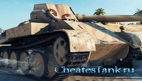 моды для арты world of tanks