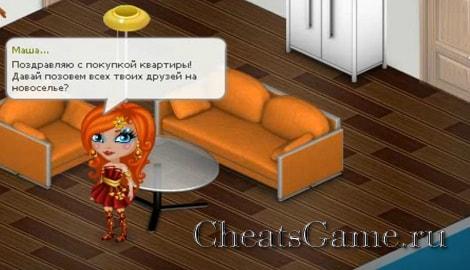 Мод на золото в аватарии скачать