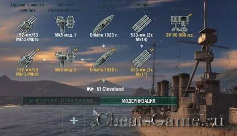 мод упреждения для world of warships
