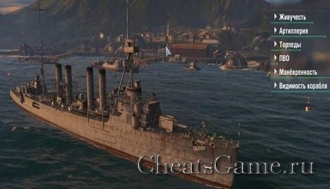 сборка модов для world of warships