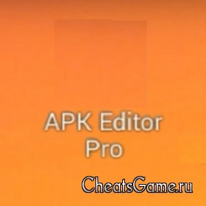apk editor trashbox