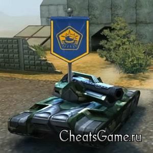 раздача аккаунтов танки онлайн без почты