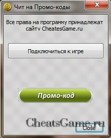 золота в аватарии бесплатно онлайн накрутить
