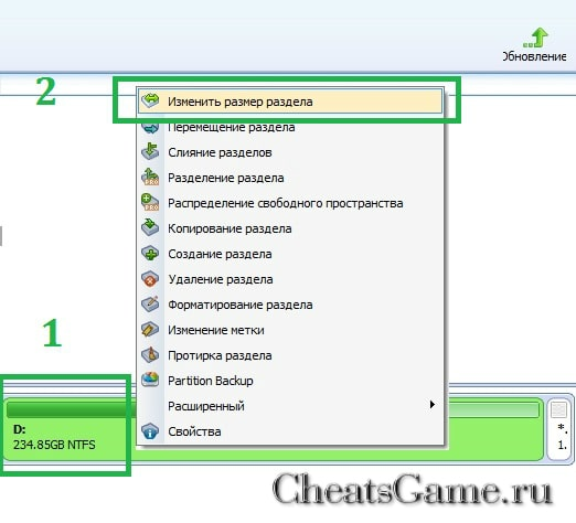 aomei partition assistant standard edition rus