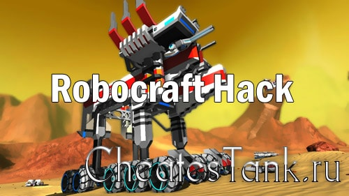 robocraft-hack-min