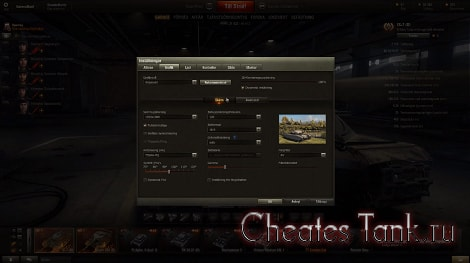 сайт клиента world of tanks
