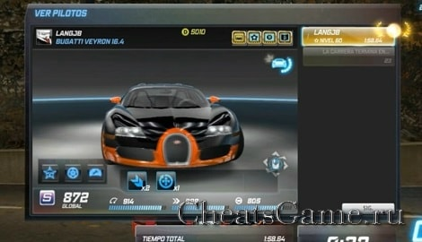 need for speed 2 читы